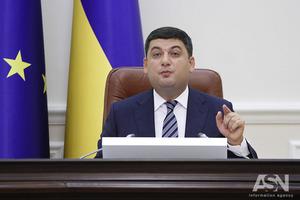 Гройсман не бачить підстав для звільнення в.о. голови ФДМ Трубарова