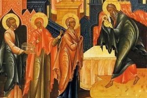 15 февраля отмечают Сретение Господне. Обычаи и приметы