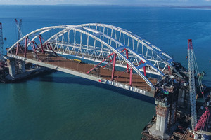 Конкретно не сошлись. У строителей Керченского моста возникли огромные проблемы