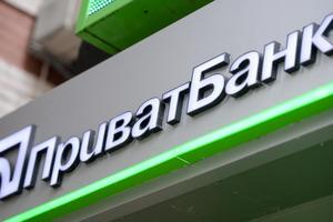 Приватбанк снова заявил о масштабном сбое в работе