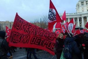 Россияне вышли на митинг против передачи Курил Японии