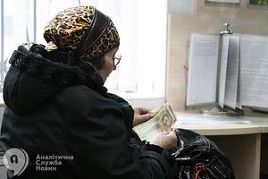 Повысят пенсии и привяжут к зарплатам: что ждет украинцев