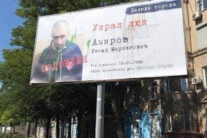 Воров - на билборды: в Днипре борются с уличными кражами нетрадиционным способом