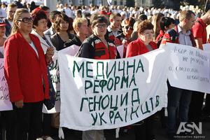 Названы реформы, которые меньше всего поддерживают украинцы