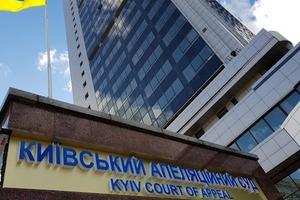 Адвокат Вадим Чунжин подал апелляцию на решение Оболонского суда по иску жителей Оболони против Киевтеплоэнерго