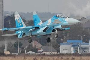Появилось видео с места крушения Су-27 в Винницкой области