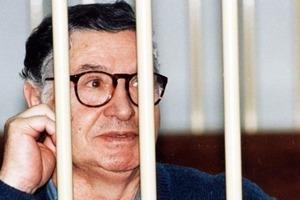 Умер главарь самой жестокой мафии в мире