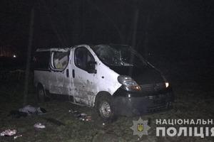Смертельное ДТП на Буковине: есть жертвы