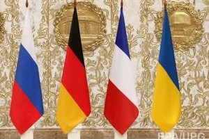 Офіс Президента зробив заяву з приводу зустрічі в Берліні