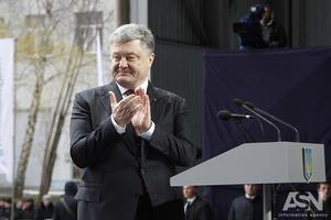 Порошенко представил нового председателя Черкасской ОГА