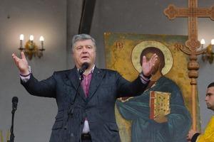 Порошенко призвал украинцев молиться за автокефалию