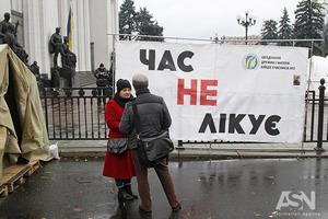 60% украинцев хотят радикальных перемен в стране, 15% - вернуть все назад