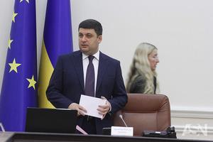 Гройсман требует от Москаля извинений за матерщину в адрес министра