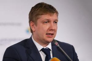 Дешевше закопати назад: Коболєв назвав собівартість видобутку газу в Україні