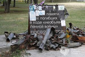 Киев борется за территории Донбасса, забыв о людях — Украинский Хельсинский союз