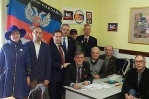 В Вероне открыли представительство ДНР: Украина протестует