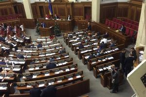 Депутаты успели рассмотреть только половину из 600 поправок к законопроекту о реинтеграции