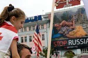 Вторгнення Росії до Грузії: 10-річний шлях до возз'єднання