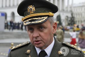 Комплексы Javelin в Украине: Муженко назвал возможные сроки поставок