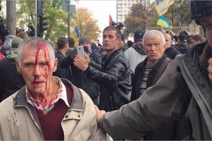 В столкновениях под зданием Рады пострадали три человека