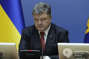 Порошенко очолив антирейтинг політиків - соцопитування