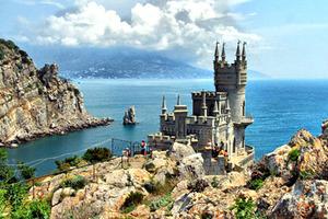 Крым может сменить свое название