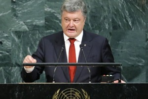 Порошенко рассказал, сколько российских военных вторглись в Украину