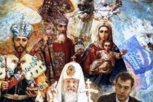 Путин и двуглавый конь апокалипсиса. Соцсети в шоке от чудовищной иконы российского художника