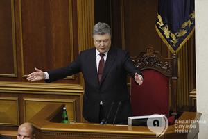 Новый Верховный суд Украины начал свою работу