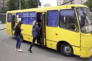 Киев. Локдаун 2.0: уточнение по работе пригородного транспорта