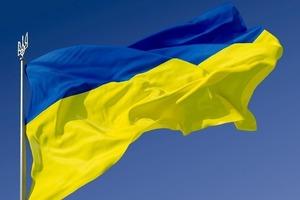 Закон о статусе ветеранов ОУН-УПА вступил в силу