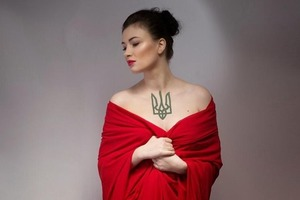Десять требований к власти: певица Приходько и комбат Гергерт объявили о создании движения Вимагаю змін