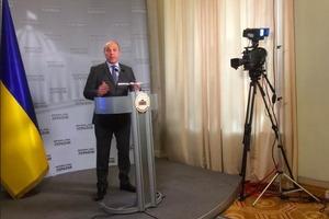 У Рады появилась стратегия развития до 2021 года - Парубий