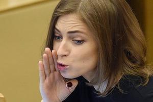 Поклонская разразилась фейком об украденном трупе на Майдане