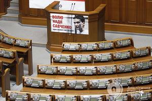 Политолог: Ошибка ГПУ приведет к требованию Запада освободить Савченко