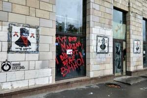 В Киеве восстановили патриотическое граффити времен Майдана