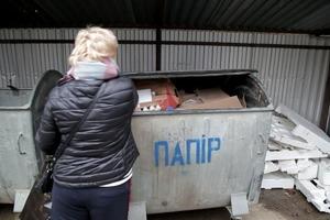 Готуйте гаманці: в Україні хочуть додати ще один тариф на комуналку - за що доведеться платити в цей раз?