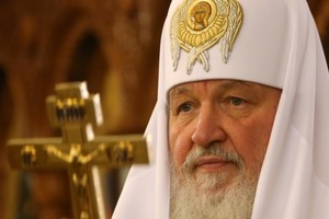 Рейтинг довіри українців до російського патріарха Кирила шокує