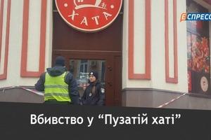 В Киеве неизвестный зарезал мужчину посреди ресторана быстрого питания