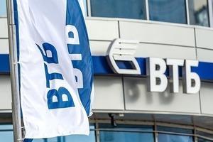 Украинскую дочку ВТБ отправили на ликвидацию