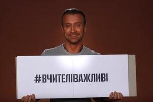 Винник, Джамала и Дорофеева поблагодарили своих учителей