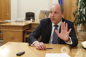 Рада проголосовала за закон о нацбезопасности