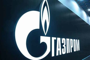 Турция дала добро: Газпром строит вторую нитку газопровода в обход Украины