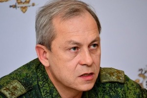 Басурин: Боевики «ДНР» приведены в полную боеготовность