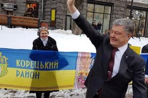 Порошенко хочет загнать оппозицию и популистов в рамки, чтоб не повторить ошибок УНР