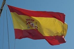 Испания поставила точку в «независимости» Каталонии
