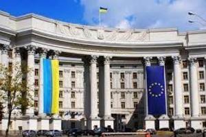 В МИД Украины осудили арест Наримана Джеляля