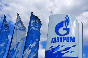 Суд разрешил взыскать со всего имущества «Газпрома» штраф в 171 млрд гривен