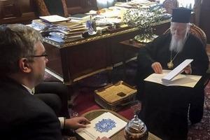 Вселенский Патриархат приступил к процедуре по автокефалии церкви в Украине