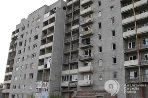Япония выделила почти $4 млн для возобновления Донбасса